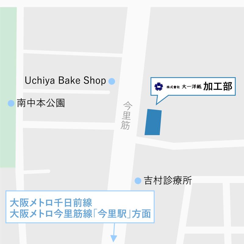 加工部地図